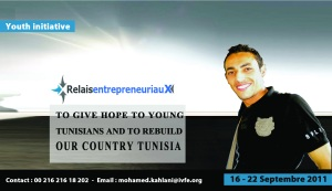 Youth Initiative to Promote Entrepreneurship