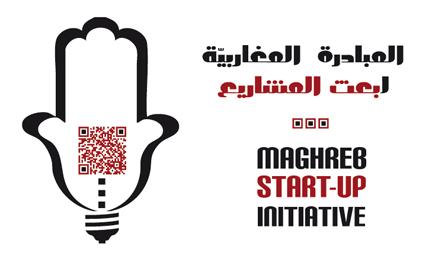 Start up initiative