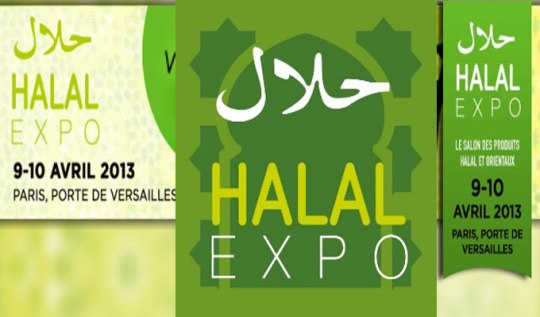 salon_hallal_paris