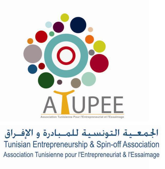 ATUPEE_Logo_Partenaire_Mohamed Alif Kahlani_ entreprenheure_ tunisie_entrepreneuriat
