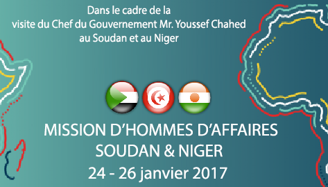 Mission Economique d'Hommes d'Affaires tunisiens au Soudan et Niger