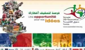 http://www.webmanagercenter.com/2017/03/16/404325/la-tunisie-souk-at-tanmia-coup-denvoi-de-la-3e-edition/