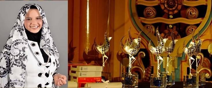 Les trophées de l'Entrepreneuriat Au Féminin (EAF) sont remis chaque année à des femmes entrepreneures en France pour récompenser la diversité des talents.
