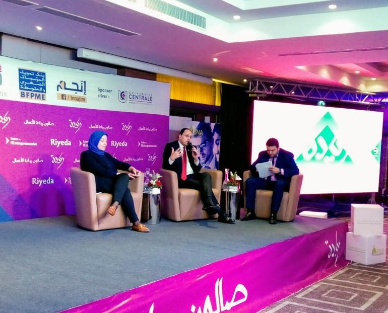 Entrepreneuriat Afrique Tunisie Maghreb Mohamed Alif Kahlani