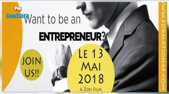 af-academie-lance-une-competition-en-entrepreneuriat